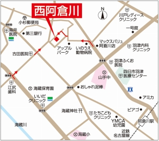 西阿倉川案内図