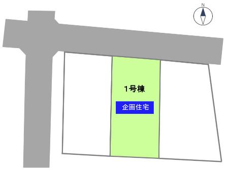参野町3期