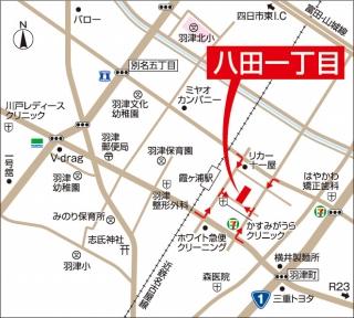 八田案内図