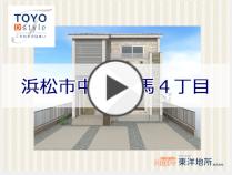 TOYO D-style曳馬 1号地