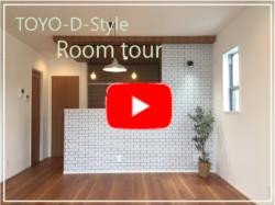 TOYO D-style新堀3号地
