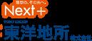 東洋地所株式会社豊橋営業所ロゴ